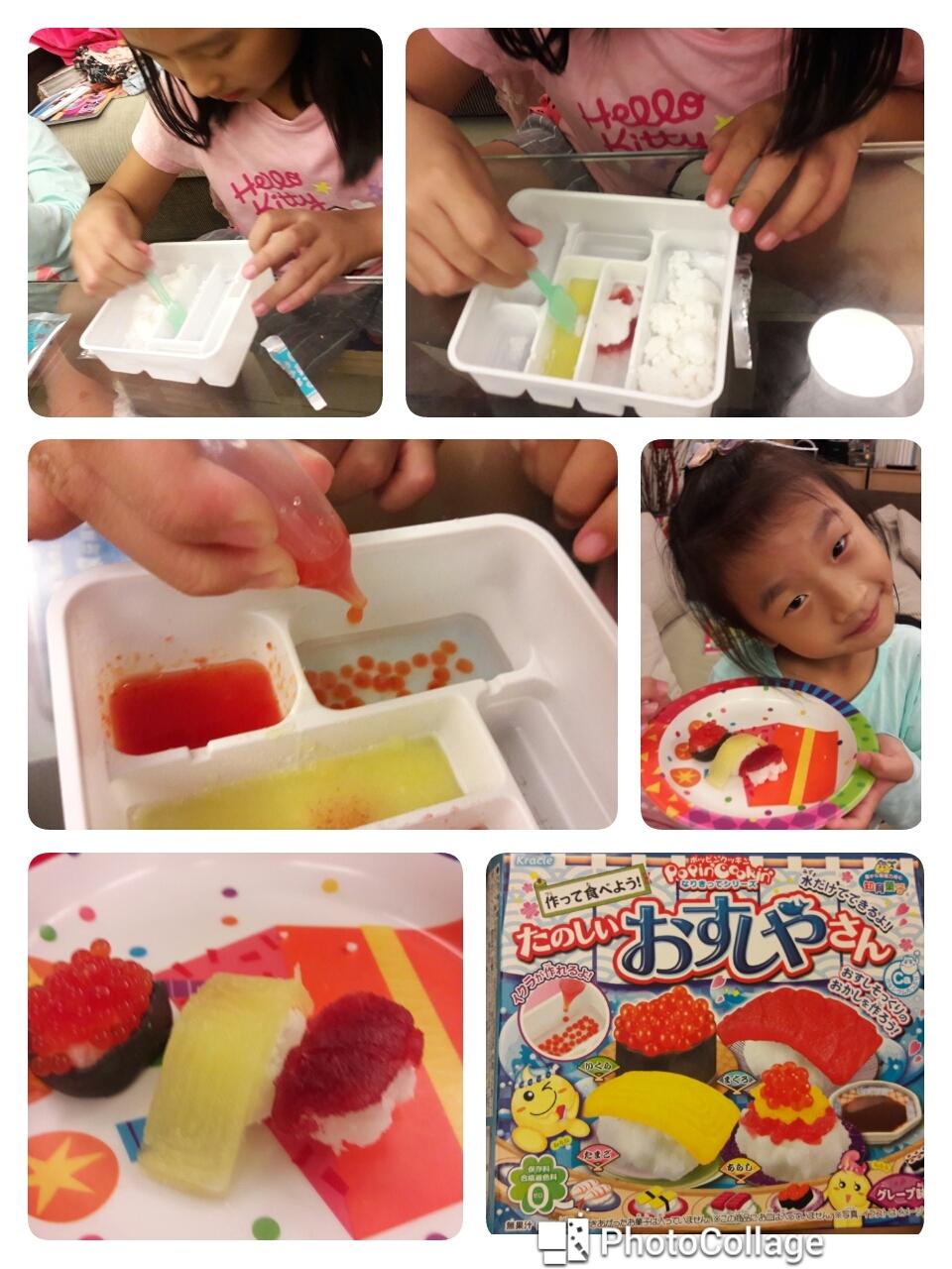 日本食玩_Tipga-有趣的日本食玩